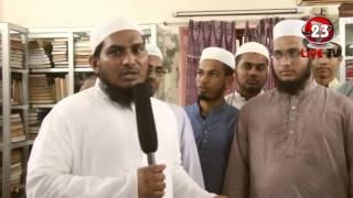 কওমী সনদে আলোচনা-সমালোচনা    মুফতি সাখাওয়াত হুসাইন    Part-2