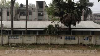 জামালপুর মেডিকেল কলেজ -  jamalpur medical college
