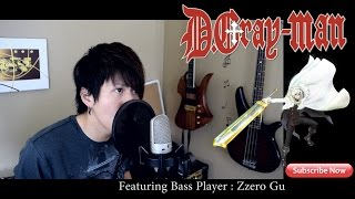 D Gray Man Hallow OP Cover - Key Bring It On My Destiny