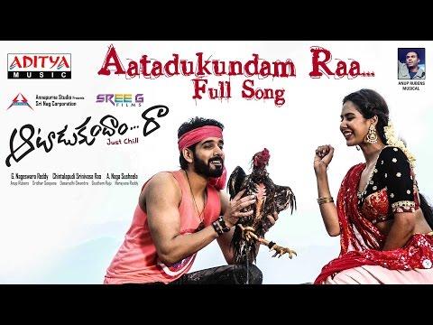 Aatadukundam Raa Title Song | Aatadukundam Raa Full Songs | Sushanth, Sonam Bajwa | Anup Rubens