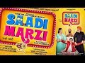 Saadi Marzi Punjabi Film Pre Release Press Conference In Sirsa