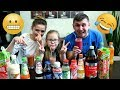 Download Video Download MYSTERY DRINK CHALLENGE na 300 000 subów :) 3GP MP4 FLV