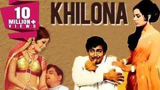 Khilona (1970) Full Hindi Movie | Sanjeev Kumar, Mumtaz, Shatrughan Sinha, Jeetendra, Durga Khote