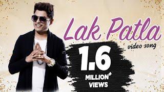 Lak Patla | Full Song | Feroz Khan Ft. Jatinder Jeetu | Surjit Khairwala | Latest Punjabi Songs 2017