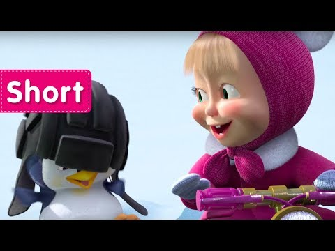Xxx Mp4 Masha And The Bear All In The Family 🛷 Sledging 3gp Sex