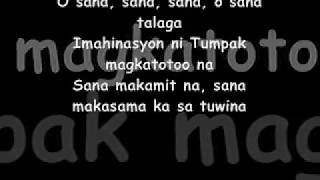 SANA by Gagong RApper lyrics...