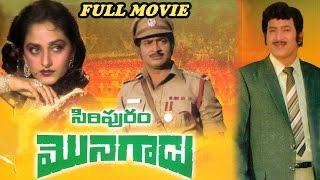 Siripuram Monagadu Full Length Movie || Krishna, Jayaprada