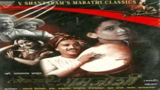 Sundara manamadhe Bharali   Ram Joshi