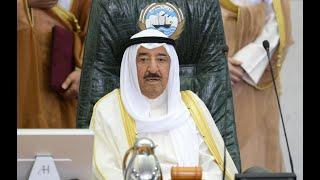 أخبار عربية - #قطر تسلم ردها والرباعية العربية تمدد المهلة