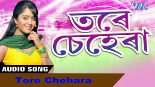 Tore Chehara || Tore Chehara || Kumar Suresh || New Assamese Songs 2016