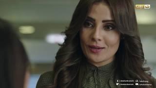 مسلسل شهادة ميلاد - الحلقة العاشرة | Shehadet Melad - Episode 10