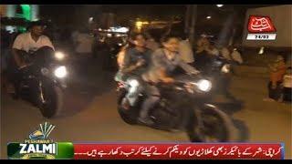 Karachi: Bikers Welcomed PSL Players in Unique Way