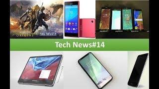 Samsung Galaxy S9   Yota Phone3   Tech News#14