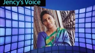 Aathora Kaathada - Jency Voice