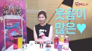 [ENG-SUB] 150608 SIXTEEN Sana's Special Video!