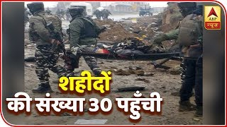 Pulwama Attack: NSA Ajit Doval Calls Out Emergency Meeting | ABP News