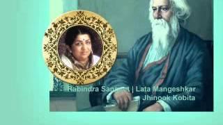 Rabindra Sangeet | Lata Mangeshkar
