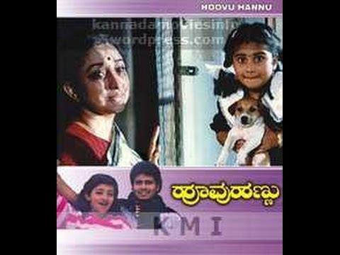 Full Kannada Movie 1993 | Hoovu Hannu | Lakshmi, Baby Shamili, Rajesh Gundu Rao.