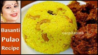 বাসন্তী পোলাও / মিষ্টি পোলাও রেসিপি | Bengali Sweet Pulao || Basanti Pulao || Arpita Nath
