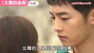 ViuTV掃亞洲網上版權 北韓人勁煲《太陽》