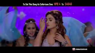 kolkata bangla new song 2017,Ankush & nusrat new video song