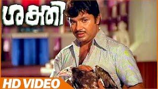 Shakthi Malayalam Movie | Scenes | Jayan Super Action Scene | Jayan | M.N.Nambiar
