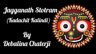 Jagannath Stotra sung by Debalina Chaterji in Odissa Festival