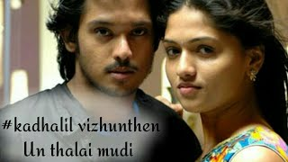 Un thalai mudi song lyrics Kaadhali vizhandhan Tamil WhatsApp status Remix 30 sec video