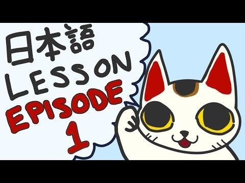 Xxx Mp4 Introduction Japanese Lesson 1 3gp Sex