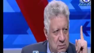 مرتضى منصور  اقسم بالله اجيبك بلبوص يا خالد يا صلاح
