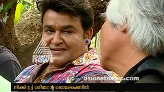 Legendary photographer Nick Ut visits Mohanlal on the sets of his film