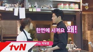 Jo Jung-suk's risking injury to cook with restaurant's kitchen crew! Oh My Ghost Ep2