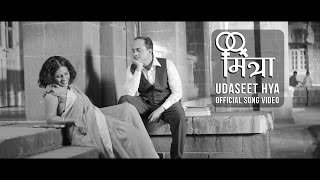 'Mitraa' From Bioscope | Udaseet Hya | Official Song | HD 1080p