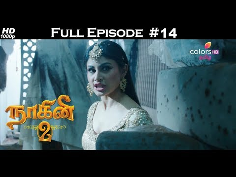 Naagini 2 - 9th March 2018 - நாகினி 2 - Full Episode