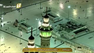 أذان الفجر للمؤذن الشيخ نايف بن صالح فيده اليوم السبت 17 محرم 1439 - من الحرم المكي