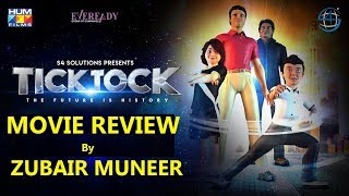 Pakistani Movie Tick Tock | Review | Honest Opinion