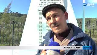 سكيكدة: 36 شهيدا من قرية قرقورة في ليلة واحدة المجاهدون.. وكبار المنطقة يروون التفاصيل