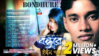 Emon Khan - Bondhure | New Bangla Album | Sangeeta