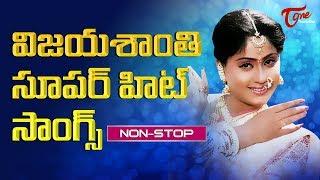 Vijayashanthi All Time Telugu Super Hit Video Songs Jukebox