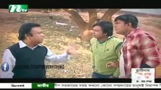 Bhalo Bangla Natok-Bumerang(Funny & Comedy)