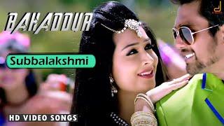 Bahadur - Subbalakshmi - Kannada Movie Full Song Video | Dhruva Sarja | Radhika Pandit