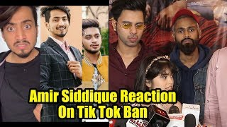 Amir Siddique Reaction On Tik Tok BAN By Government