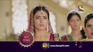 Jaat Ki Jugni - जाट की जुगणी - Episode 17 - Coming Up Next