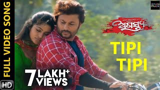 Tipi Tipi | Full Video Song | HD | Agastya | Odia Movie | Anubhav Mohanty | Jhilik Bhattacharjee