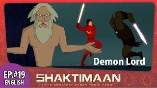 Shaktimaan - Episode 19