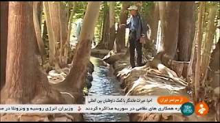 Iran Rubilding historical sites as world heritage project, Yazd بازسازي ساختمانهاي قديمي يزد