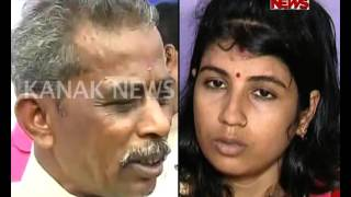 Torture Case Against MLA Sanatan Mahakud By Daughter-in-Law