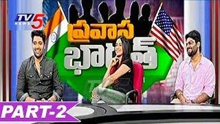 Kshanam Movie Team Chit Chat   Adivi Sesh   Adah Sharma   Anasuya Bharadwaj   Part- 2   TV5 News