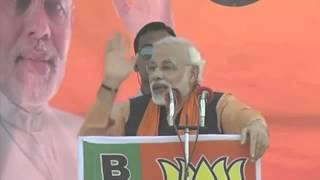 Reality of 15 lakh promise by Narendra Modi