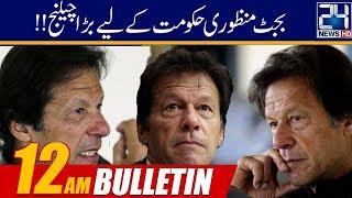 News Bulletin | 12:00am | 19 June 2019 | 24 News HD